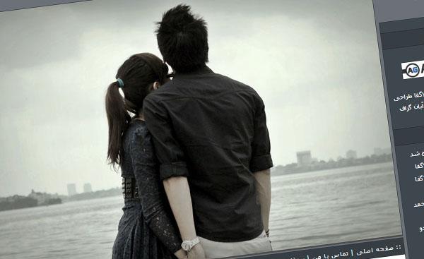 قالب زیبای عاشقانه دختر و پسر