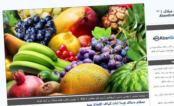 قالب زیبای میوه