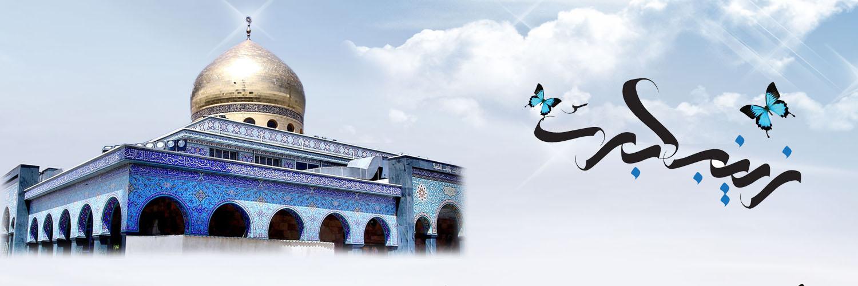 قالب زیبای حضرت زینب (س)