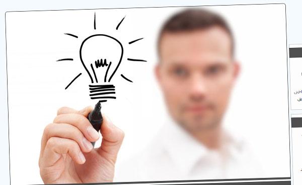 قالب ایده و خلاقیت , قالب درباره ایده و خلاقیت, قالب با موضوع ایده و خلاقیت, قالب ایده و خلاقیت میهن بلاگ, قالب ایده و خلاقیت پرشین بلاگ, قالب ایده و خلاقیت بلاگفا, قالب ایده و خلاقیت, خلاقیت, تجارت, ایده