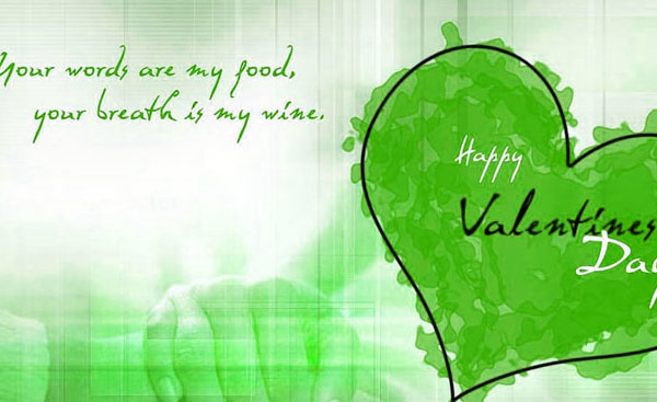 قالب زیبای عاشقانه ولنتاین سبز
