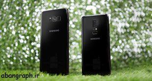 قیمت گوشی گلکسی s9 سامسونگ چقدر است؟ , گوشی, گلکسی S9, گلکسی, قیمت, سامسونگ, چقدر