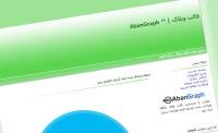 قالب ساده و زیبای سبز برای بلاگفا