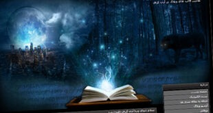 قالب کتاب راز برای بلاگفا قالب کتاب