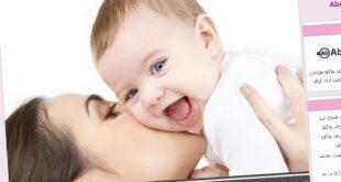 قالب مادرانه , نوزاد, مامان, مادر, کودک, قالب مادرانه میهن بلاگ, قالب مادرانه پرشین بلاگ, قالب مادرانه بلاگفا, قالب مادرانه, قالب درباره مادرانه, قالب با موضوع مادرانه, بچه