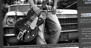 قالب پسر و گیتار , موسیقی, ماشین, گیتار, قالب عاشقانه گیتار میهن بلاگ, قالب عاشقانه گیتار پرشین بلاگ, قالب عاشقانه گیتار بلاگفا, قالب عاشقانه پسر و گیتار, قالب عاشقانه برای پسران, عاشقانه, ساز, پسر