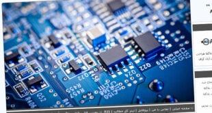 قالب الکترونیک , مهندسی, قالب درباره الکترونیک, قالب با موضوع الکترونیک, قالب الکترونیک میهن بلاگ, قالب الکترونیک پرشین بلاگ, قالب الکترونیک بلاگفا, قالب الکترونیک, رشته, الکترونیک