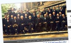 قالب دوستداران حافظ , قالب دوستداران حافظ میهن بلاگ, قالب دوستداران حافظ پرشین بلاگ, قالب دوستداران حافظ بلاگفا, قالب دوستداران حافظ, قالب درباره دوستداران حافظ, قالب با موضوع دوستداران حافظ, طرفداران, شعر, حافظ, ایران