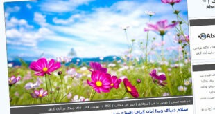 قالب گل زیبا , محیط زیست, گل, قالب گل زیبا میهن بلاگ, قالب گل زیبا پرشین بلاگ, قالب گل زیبا بلاگفا, قالب گل زیبا, قالب درباره گل زیبا, قالب با موضوع گل زیبا, طبیعت, بنفش, آرامش