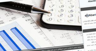 قالب حسابدار , قالب درباره حسابدار, قالب حسابدار میهن بلاگ, قالب حسابدار پرشین بلاگ, قالب حسابدار بلاگفا, قالب حسابدار, قالب با موضوع حسابدار, رشته, حسابداری, تجارت