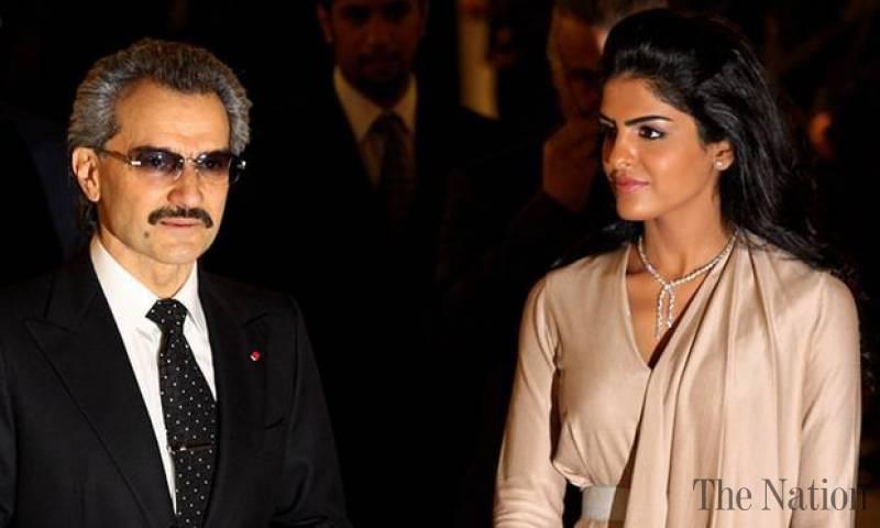مصاحبه با ولید بن طلال شاهزاده میلیاردر بازداشت شده و خبر آزادی او! , ولید بن طلال, میلیاردر, مصاحبه, شاهزاده, خبر, بازداشت, آزادی