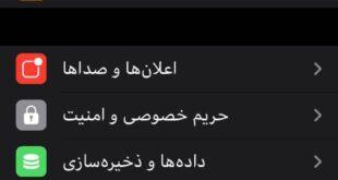 انتخاب زبان فارسی در تلگرام فعال شد! , فعال, فارسی, زبان, تلگرام, انتخاب