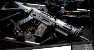 کد قالب نظامی و جنگی حرفه ای برای بلاگفا قالب اسلحه و تفنگ